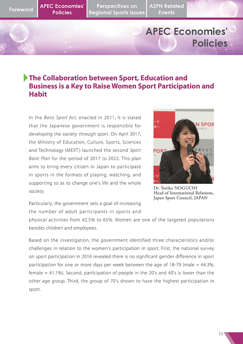 APEC Sports Newsletter Issue 3 October 2017 P.11