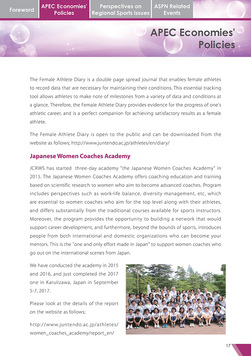 APEC Sports Newsletter Issue 3 October 2017 P.17