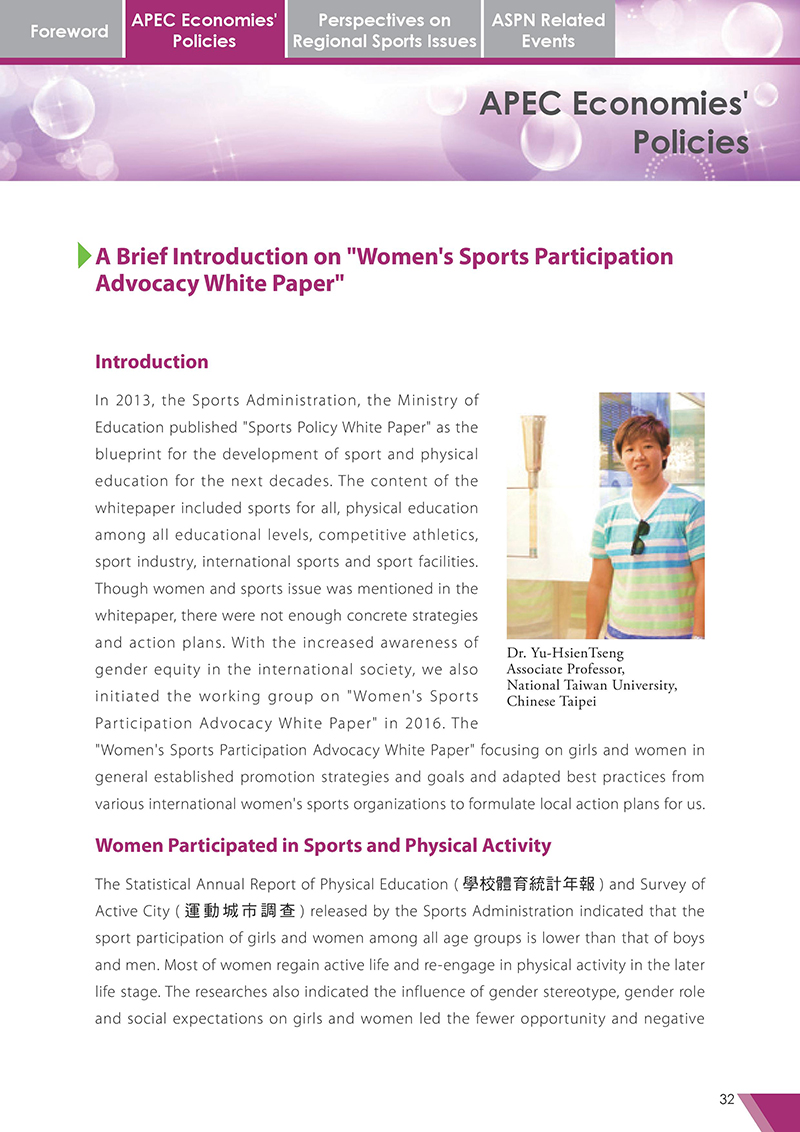 APEC Sports Newsletter Issue 3 October 2017 P.32
