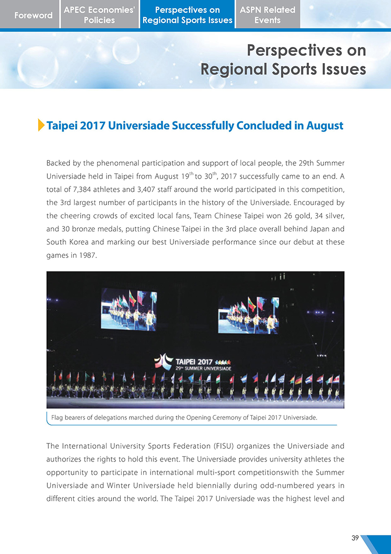 APEC Sports Newsletter Issue 3 October 2017 P.39