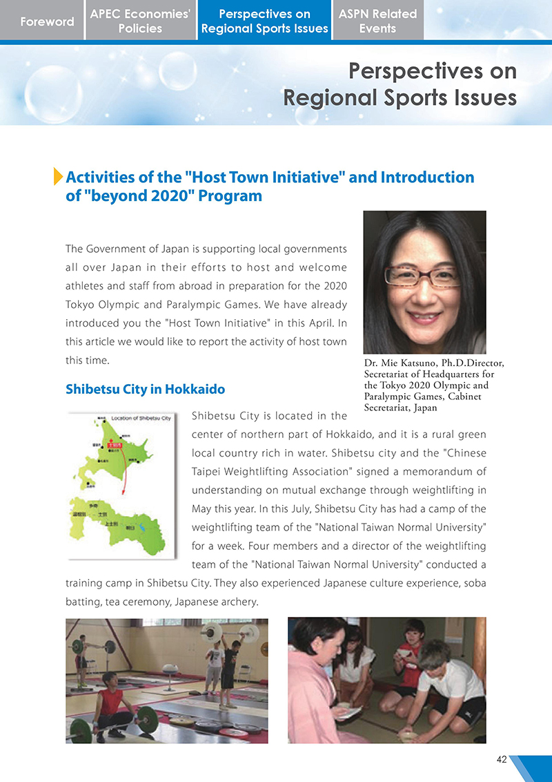 APEC Sports Newsletter Issue 3 October 2017 P.42