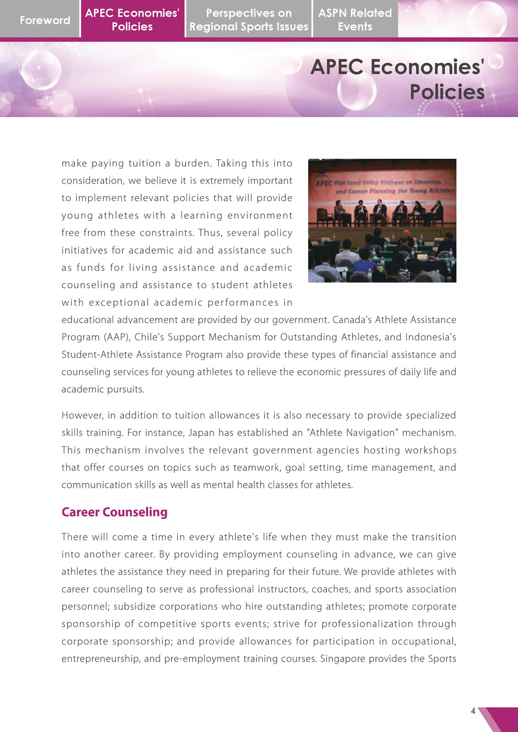 APEC Sports Newsletter Issue 1 April 2017 P.4