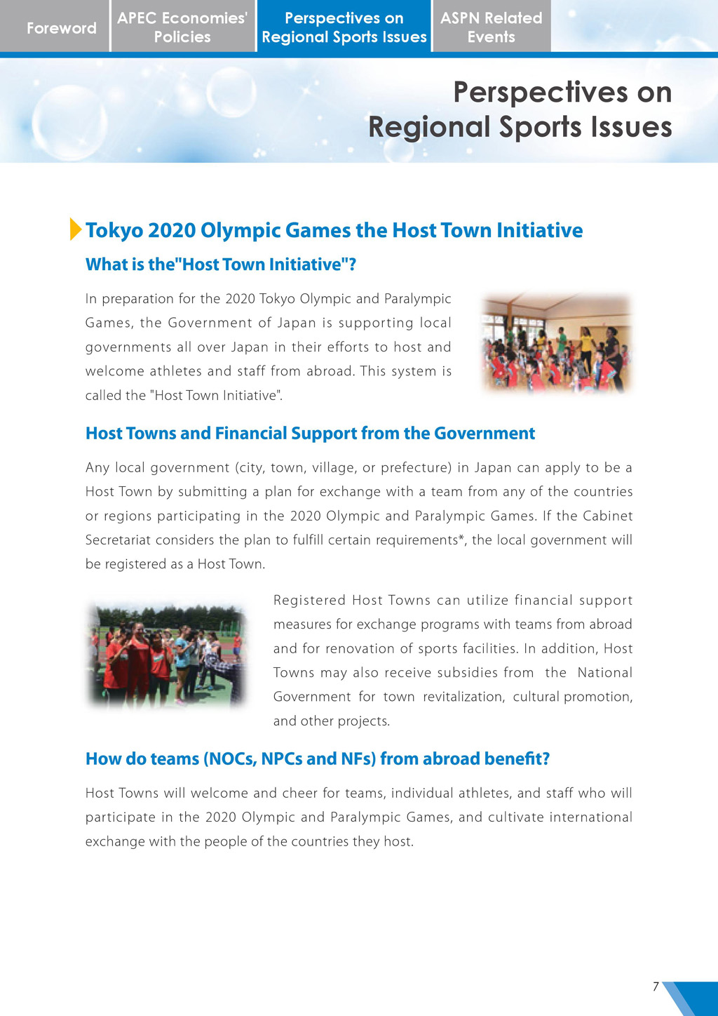 APEC Sports Newsletter Issue 1 April 2017 P.7