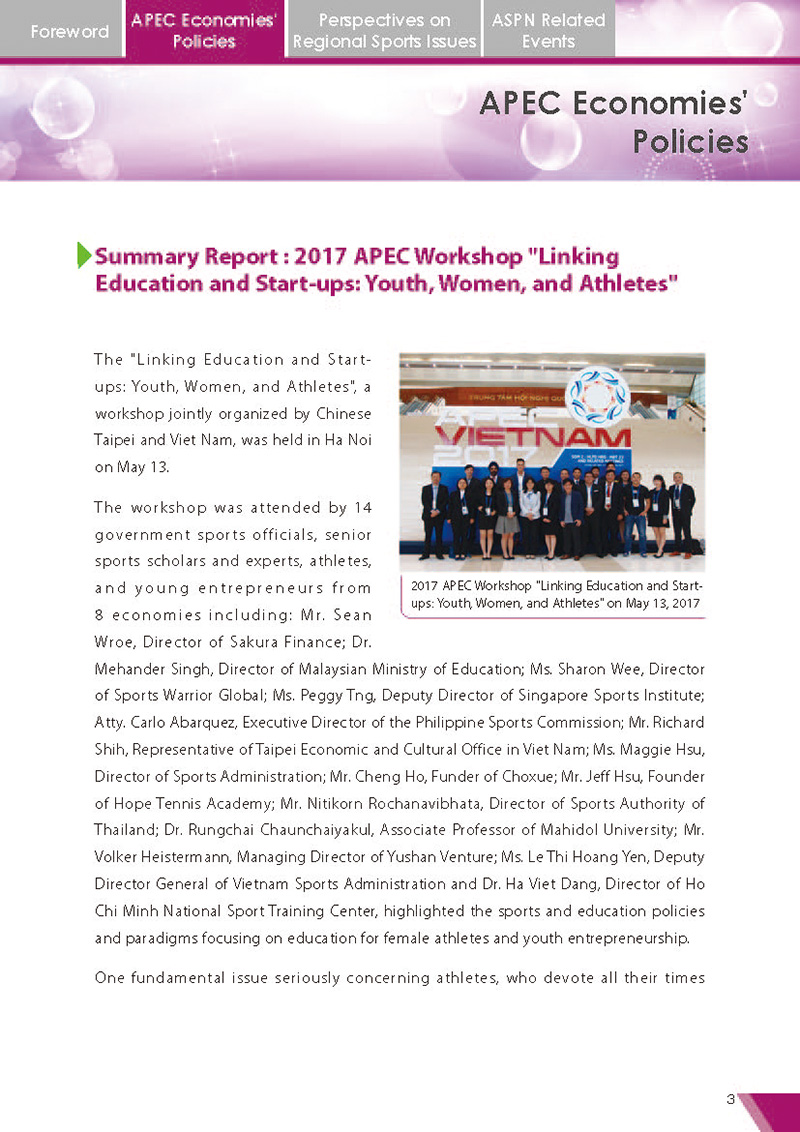 APEC Sports Newsletter Issue 2 July 2017 P.3