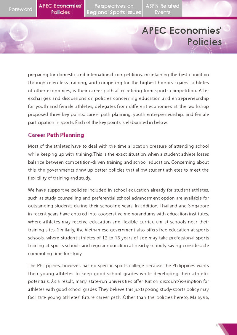 APEC Sports Newsletter Issue 2 July 2017 P.4