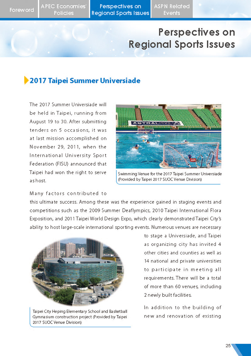 APEC Sports Newsletter Issue 2 July 2017 P.25