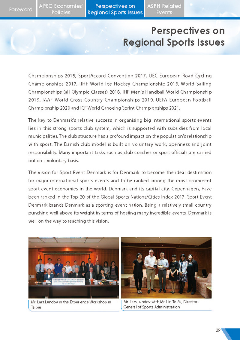 APEC Sports Newsletter Issue 2 July 2017 P.39