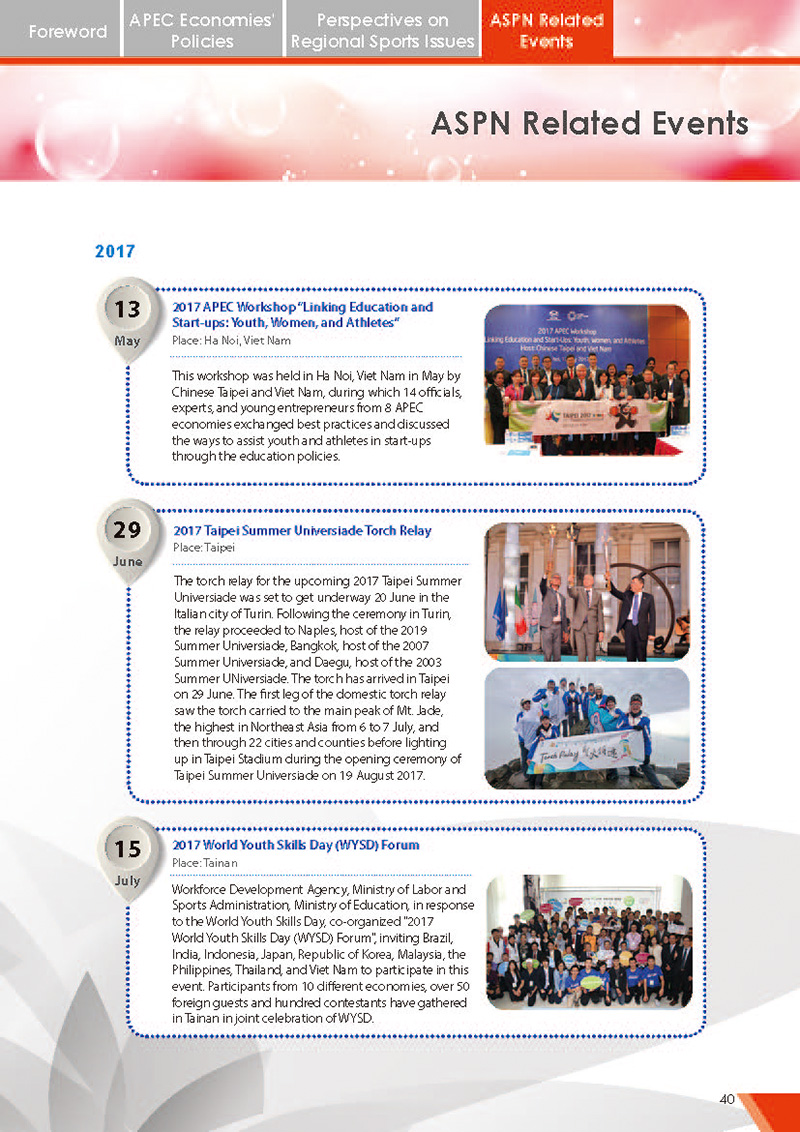APEC Sports Newsletter Issue 2 July 2017 P.40