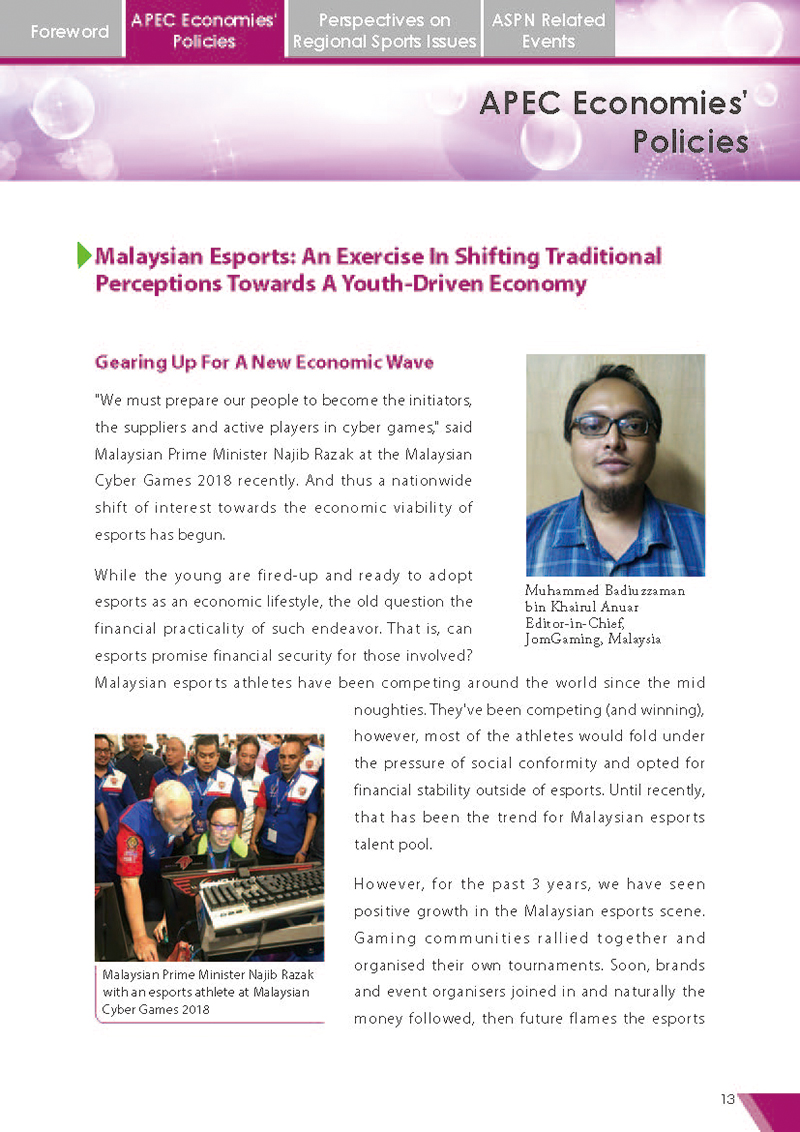 APEC Sports Newsletter Issue 4 March 2018 P.13