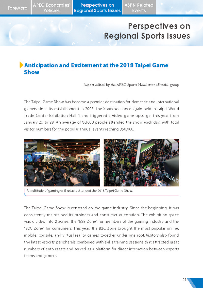 APEC Sports Newsletter Issue 4 March 2018 P.21