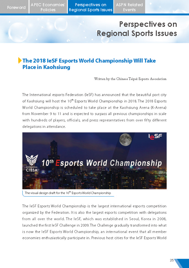APEC Sports Newsletter Issue 4 March 2018 P.25