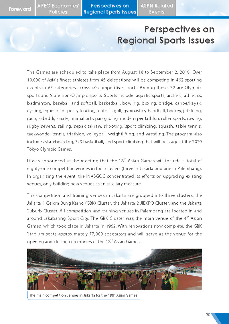 APEC Sports Newsletter Issue 4 March 2018 P.30