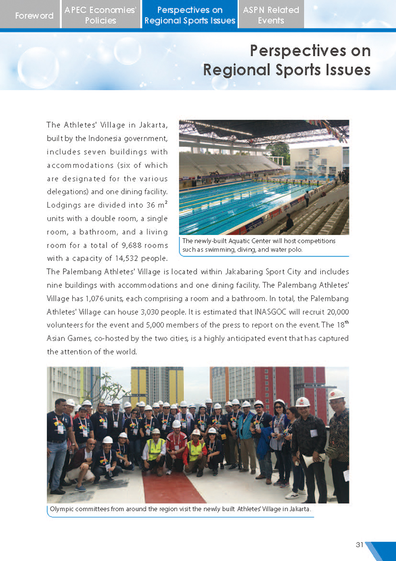 APEC Sports Newsletter Issue 4 March 2018 P.31