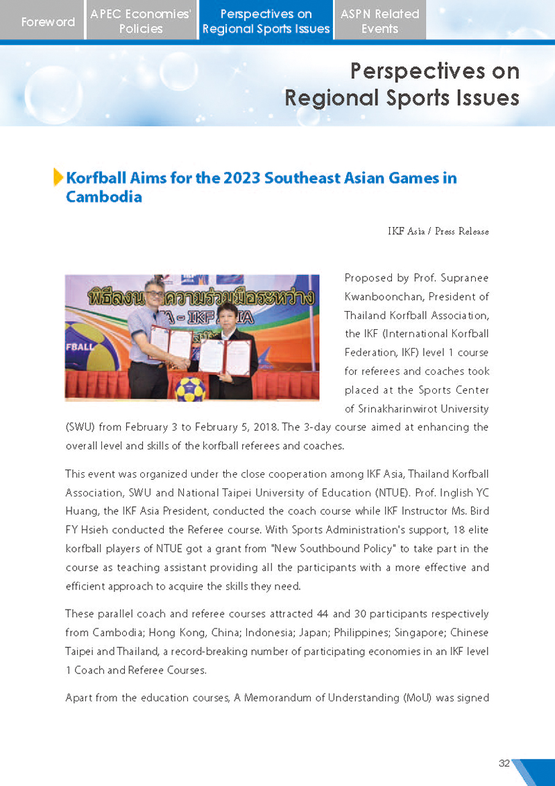 APEC Sports Newsletter Issue 4 March 2018 P.32