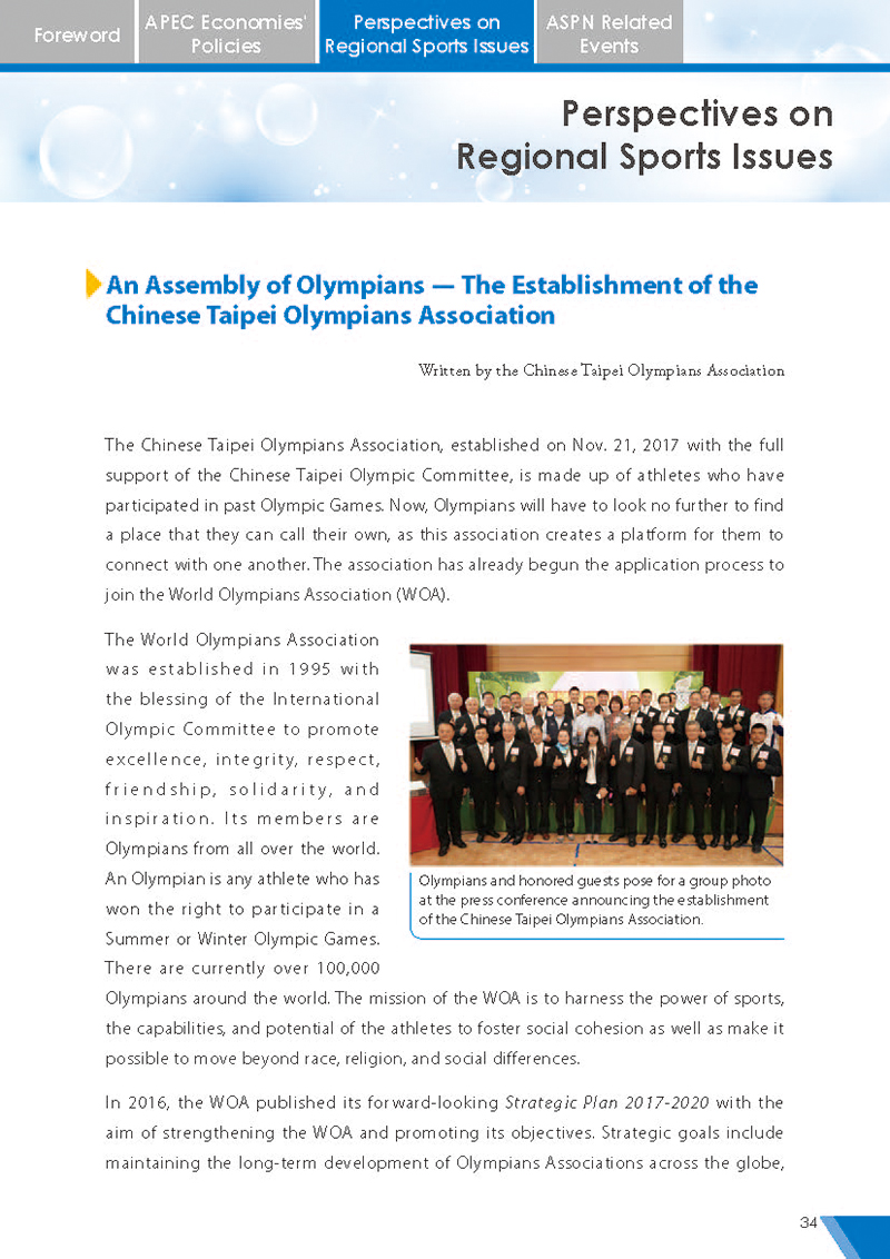 APEC Sports Newsletter Issue 4 March 2018 P.34