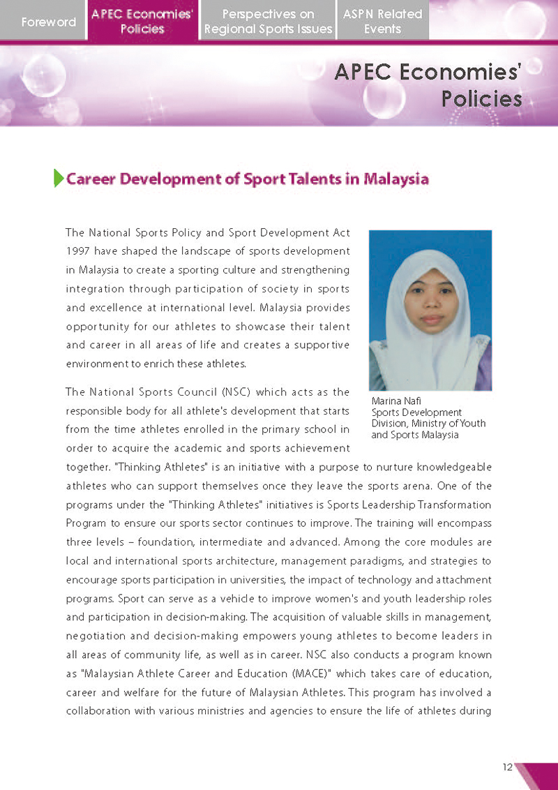 APEC Sports Newsletter Issue 5 July 2018 P.12