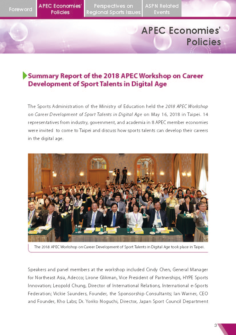 APEC Sports Newsletter Issue 5 July 2018 P.3