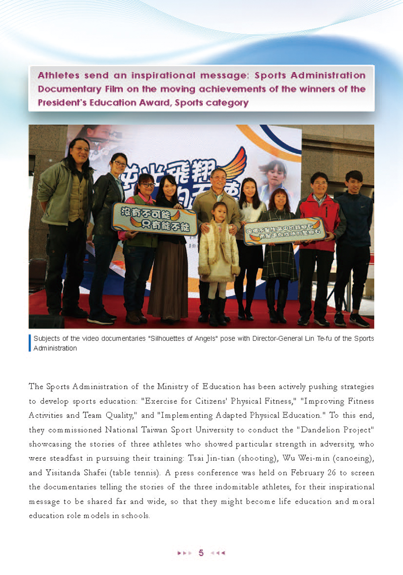 Sports Administration Newsletter #63 February 2018 P.5