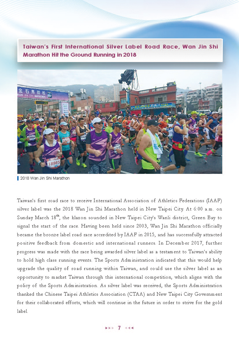 Sports Administration Newsletter #64 March 2018 P.7
