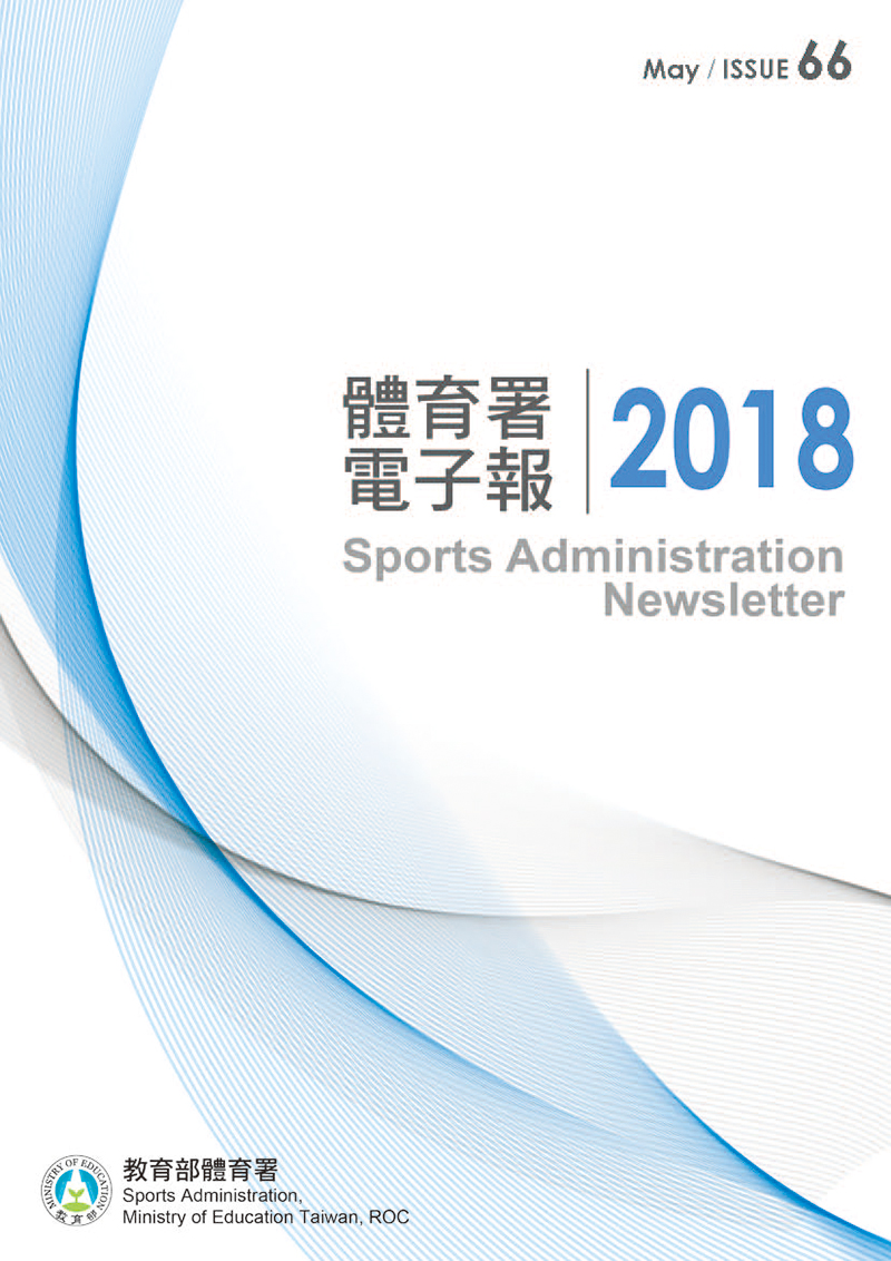 Sports Administration Newsletter #66 May 2018