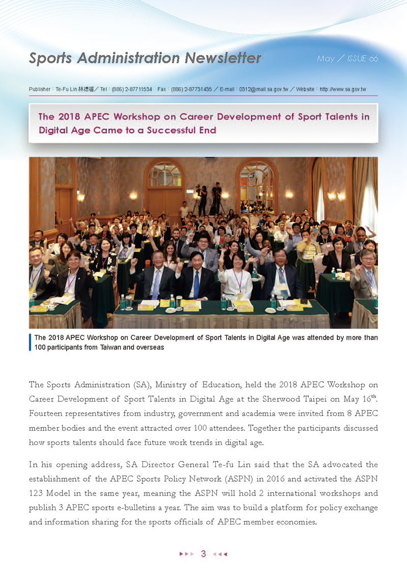 Sports Administration Newsletter #66 May 2018  P.3