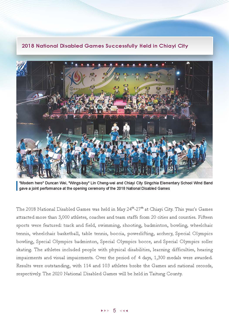 Sports Administration Newsletter #66 May 2018  P.5