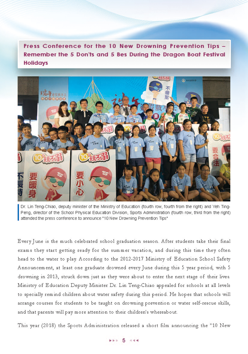 Sports Administration Newsletter #67 June 2018 P.5