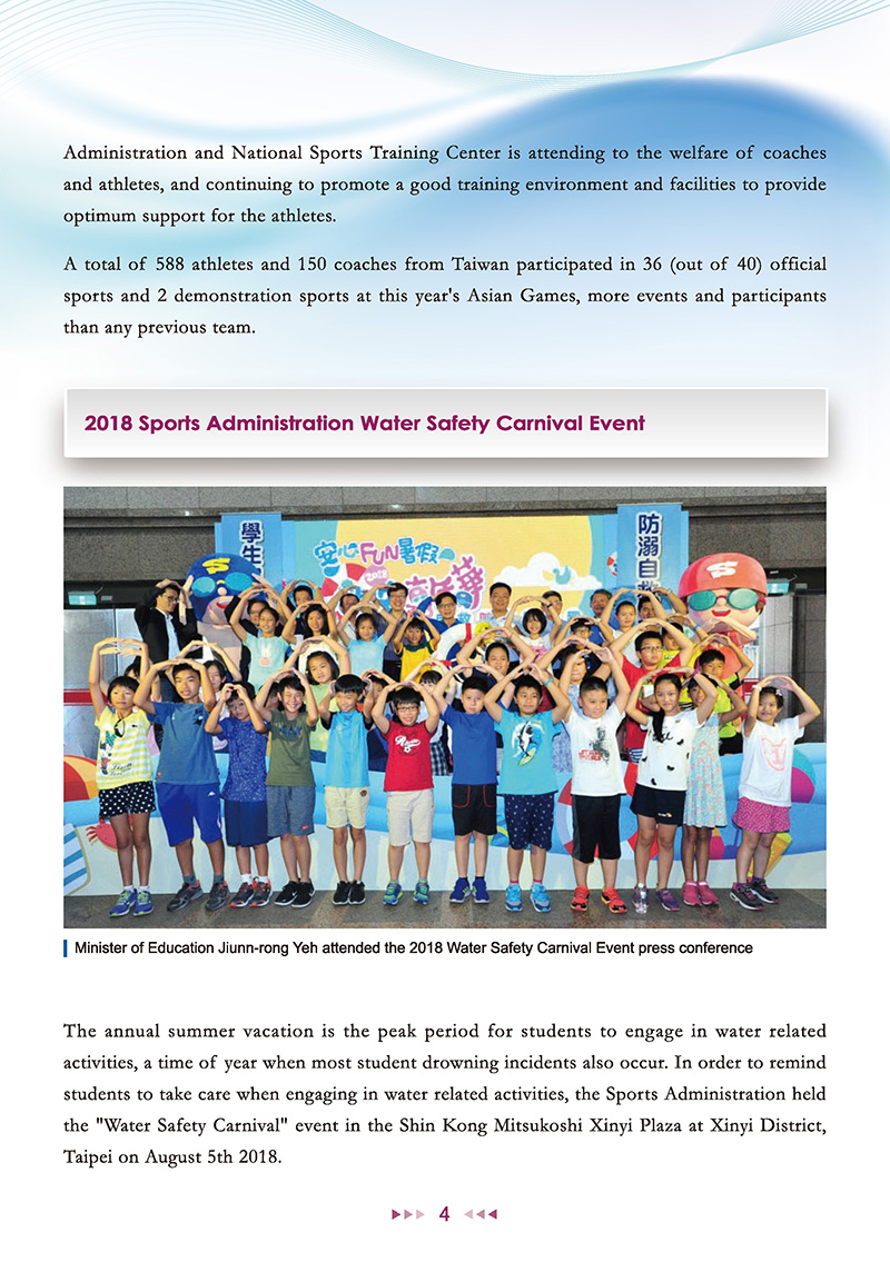 Sports Administration Newsletter #69 August 2018 P.4