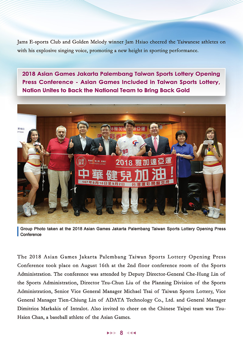 Sports Administration Newsletter #69 August 2018 P.8