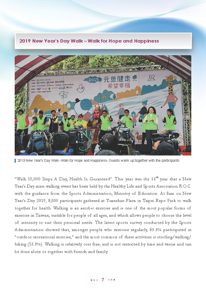 Sports Administration Newsletter #74 January 2019 P.7