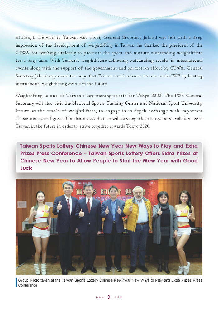 Sports Administration Newsletter #74 January 2019 P.9