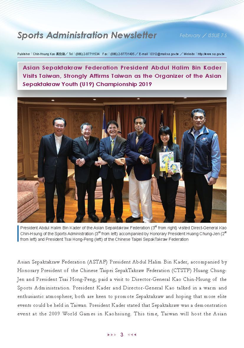Sports Administration Newsletter #75 February 2019 P.3