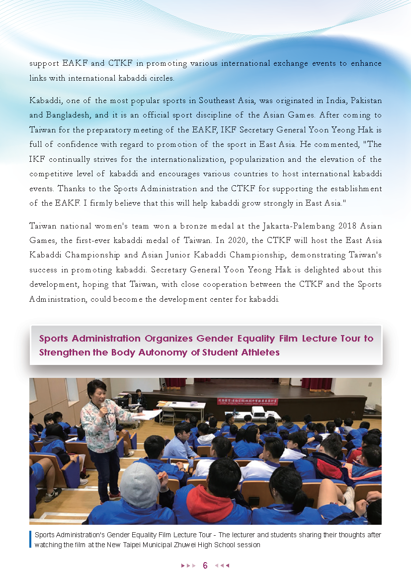 Sports Administration Newsletter #75 February 2019 P.6