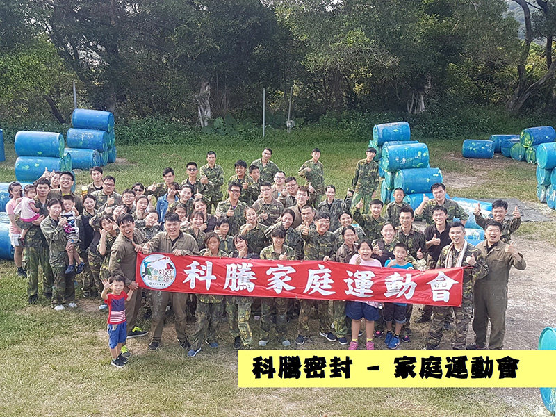 .Enterprise Hiring Sports Instructors/Employees and family members of KTSEAL Co., Ltd. Participated in the Family Sports Day (provided by KTSEAL).
