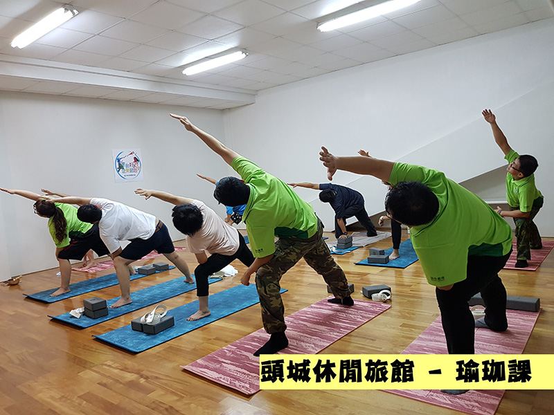 Enterprise Hiring Sports Instructors/Employees of Toucheng Leisure Farm participate in stress-relieving energetic yoga courses (provided by Toucheng Leisure Farm).