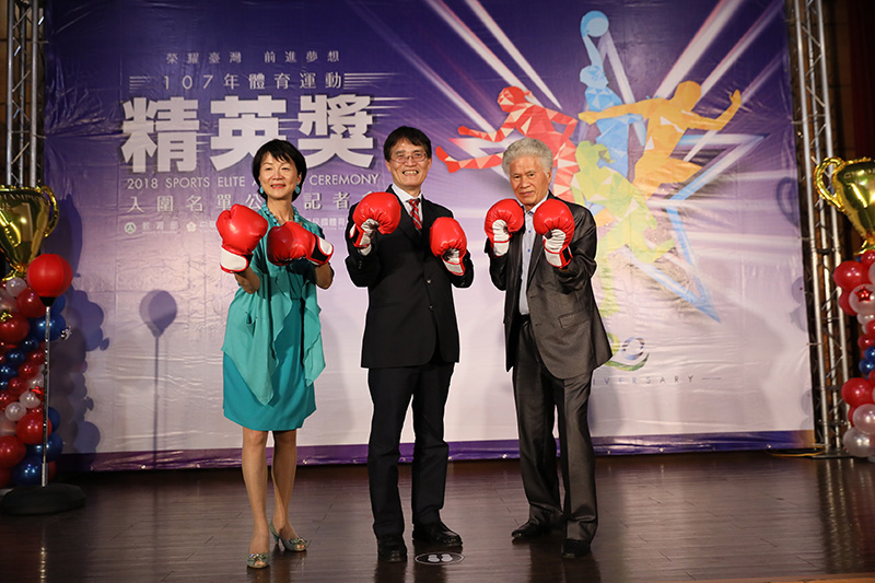 Sport Elite Award Press Conference/ Director-General Kao Chin-hsung, Secretary-General Shen I-ting of the Chinese Taipei Olympic Committee and President Chang Chao-guo of the Republic of China Sport Federation used the image of boxing to praise the hard work and efforts that sport athletes have contributed to the country.